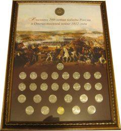 Оформление монет в багет